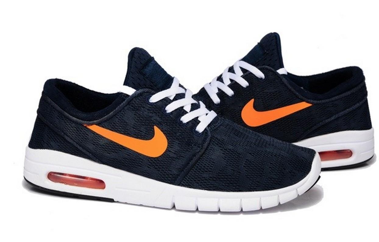 Nike Stefan Janoski Max Rojas