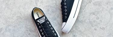 Converse All Star Plataforma - ¿Por que son tan deseadas?